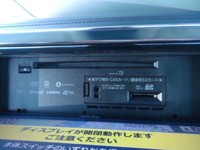 2.5Z 両側自動ドア 後席モニタ LEDライト ナビTV CD フルセグTV ETC イモビライザー 3列シート DVD メモリーナビ スマートキ- クルコン キーレス アルミホイール 横滑り防止装置 ABS(44枚目)