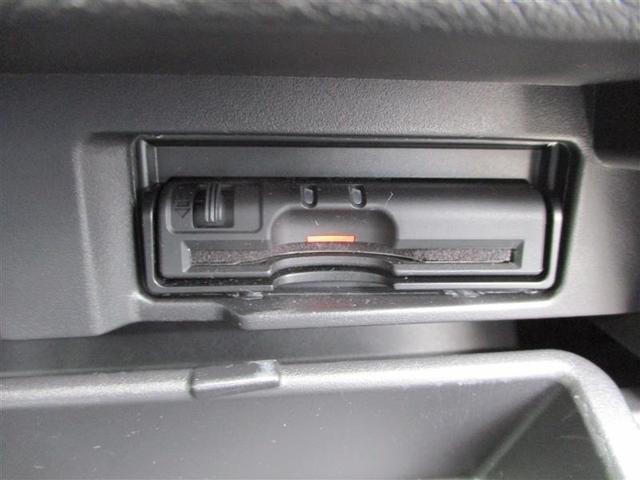X Vセレクション フルセグ 両側オートドア メモリーナビ 後席モニター ETC エマブレ ドラレコ Bカメラ スマートキー DVD LEDライト(12枚目)