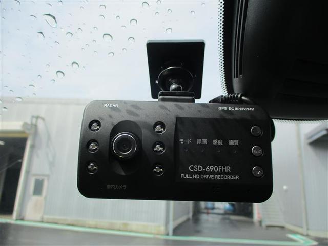 X Vセレクション フルセグ 両側オートドア メモリーナビ 後席モニター ETC エマブレ ドラレコ Bカメラ スマートキー DVD LEDライト(13枚目)