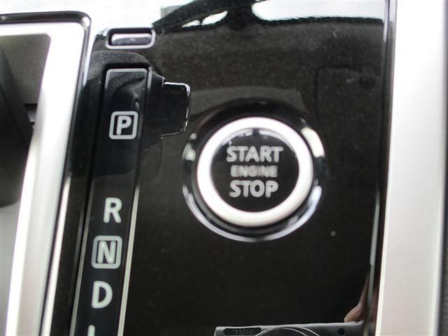 X Vセレクション フルセグ 両側オートドア メモリーナビ 後席モニター ETC エマブレ ドラレコ Bカメラ スマートキー DVD LEDライト(21枚目)