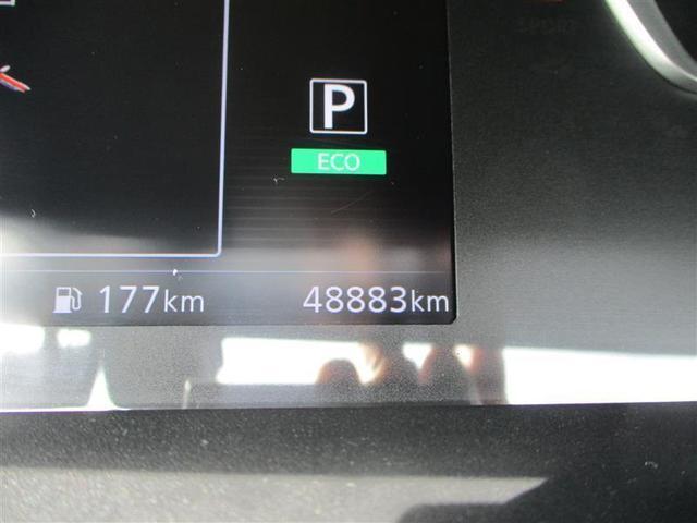 X Vセレクション フルセグ 両側オートドア メモリーナビ 後席モニター ETC エマブレ ドラレコ Bカメラ スマートキー DVD LEDライト(31枚目)
