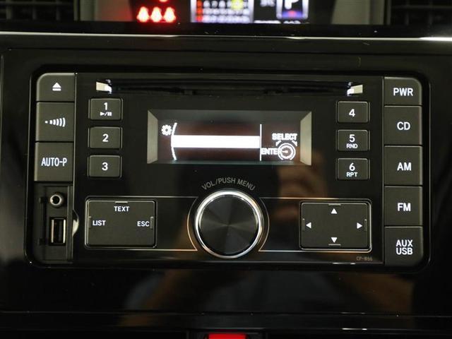 カスタムG キーフリー AW LEDヘッドランプ クルコン オートエアコン 横滑り防止装置 ETC スマートキー アイドリングストップ 盗難防止システム ブレーキサポート 両側自動D ABS CD Wエアバック(11枚目)