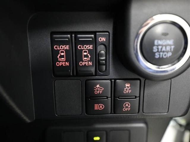 カスタムG キーフリー AW LEDヘッドランプ クルコン オートエアコン 横滑り防止装置 ETC スマートキー アイドリングストップ 盗難防止システム ブレーキサポート 両側自動D ABS CD Wエアバック(14枚目)