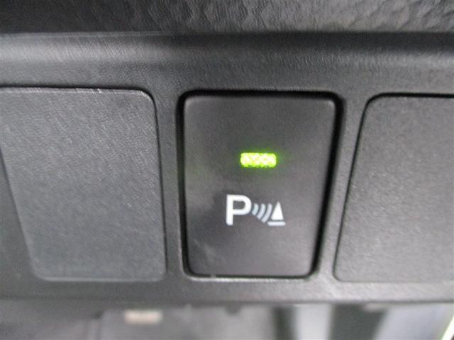 カスタムG キーフリー AW LEDヘッドランプ クルコン オートエアコン 横滑り防止装置 ETC スマートキー アイドリングストップ 盗難防止システム ブレーキサポート 両側自動D ABS CD Wエアバック(21枚目)