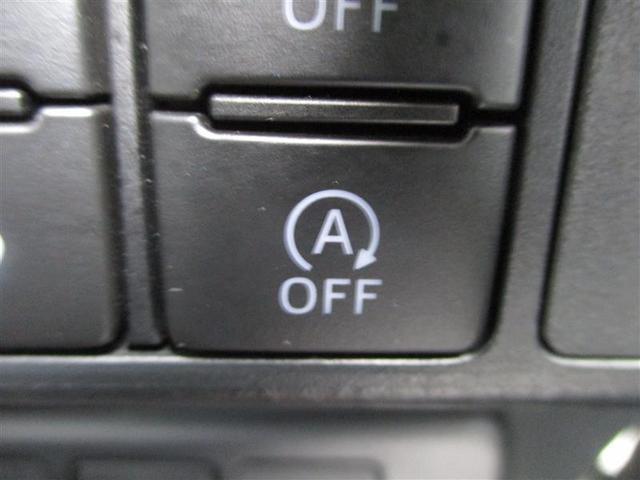 カスタムG キーフリー AW LEDヘッドランプ クルコン オートエアコン 横滑り防止装置 ETC スマートキー アイドリングストップ 盗難防止システム ブレーキサポート 両側自動D ABS CD Wエアバック(22枚目)