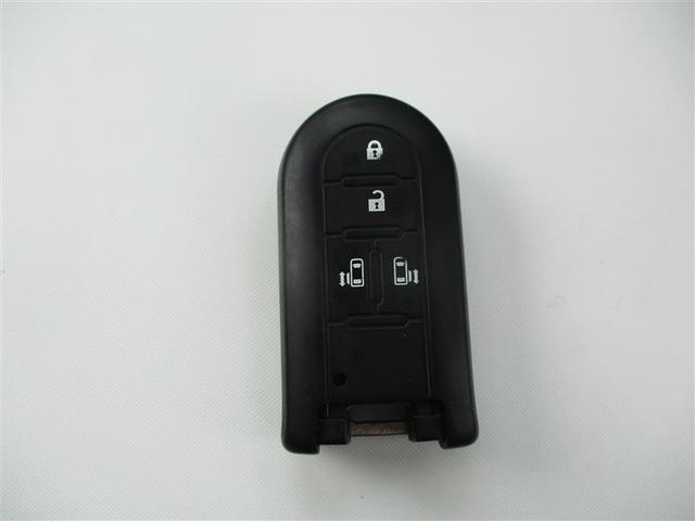 カスタムG キーフリー AW LEDヘッドランプ クルコン オートエアコン 横滑り防止装置 ETC スマートキー アイドリングストップ 盗難防止システム ブレーキサポート 両側自動D ABS CD Wエアバック(23枚目)