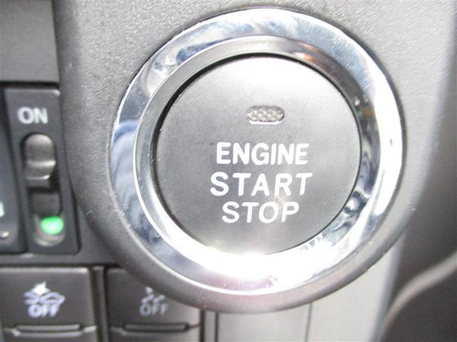 カスタムG キーフリー AW LEDヘッドランプ クルコン オートエアコン 横滑り防止装置 ETC スマートキー アイドリングストップ 盗難防止システム ブレーキサポート 両側自動D ABS CD Wエアバック(24枚目)