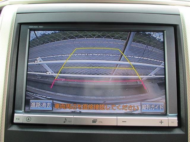 2.4Z ゴールデンアイズII 後席モニター CD フルセグHDDナビ ETC 純正アルミ スマートキー バックモニター HID 両側電動スライドドア(7枚目)
