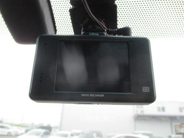2.4Z ゴールデンアイズII 後席モニター CD フルセグHDDナビ ETC 純正アルミ スマートキー バックモニター HID 両側電動スライドドア(11枚目)