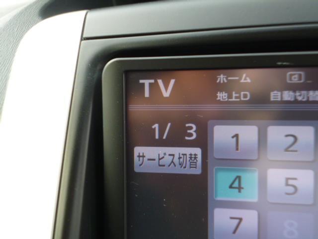 トヨタ ヴォクシー ZS  ワンオーナー禁煙車 フルセグHDDナビ バックカメラ