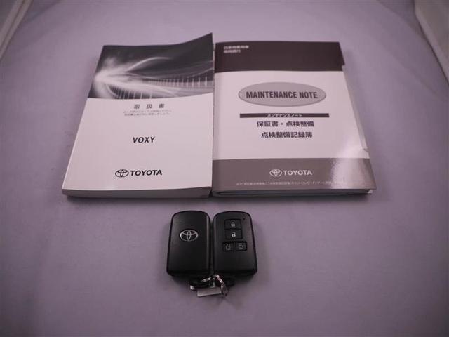 【メンテナンスノート・取扱説明書】メンテナンスノート付で前の方の点検情報がわかります。取扱い説明書付でお車の操作やトラブル時の方法が記載されていていざ、とゆう時に役立ちます。