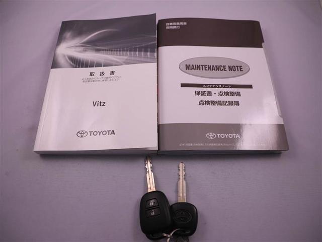 F CD キーレス ドライブレコーダー ABS 横滑防止装置(18枚目)