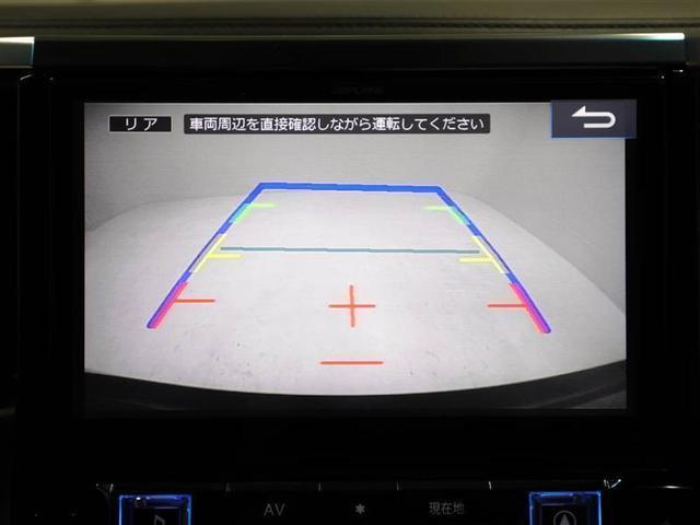 Z メモリーナビ フルセグ CD 後席モニター スマートキ-(11枚目)