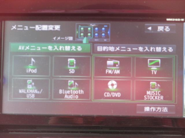 日産 デイズルークス S 【自動ブレーキ】【踏み間違い防止】★純正ナビ・TV★