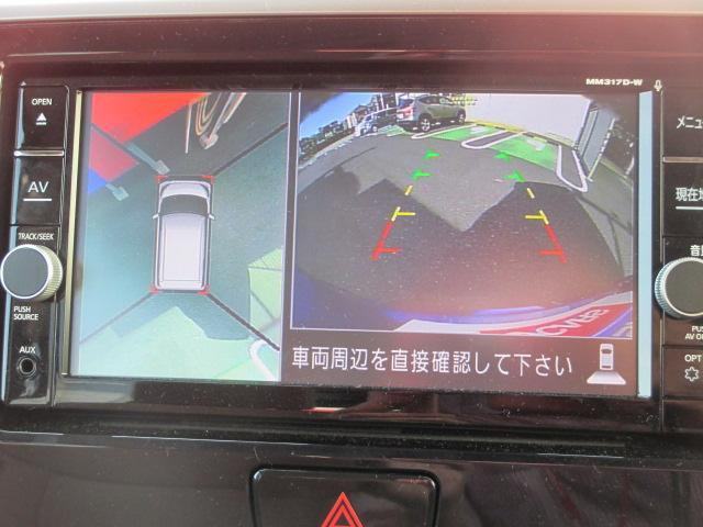 日産 デイズルークス ハイウェイスターX Vセレクション 【両側オートスライド】