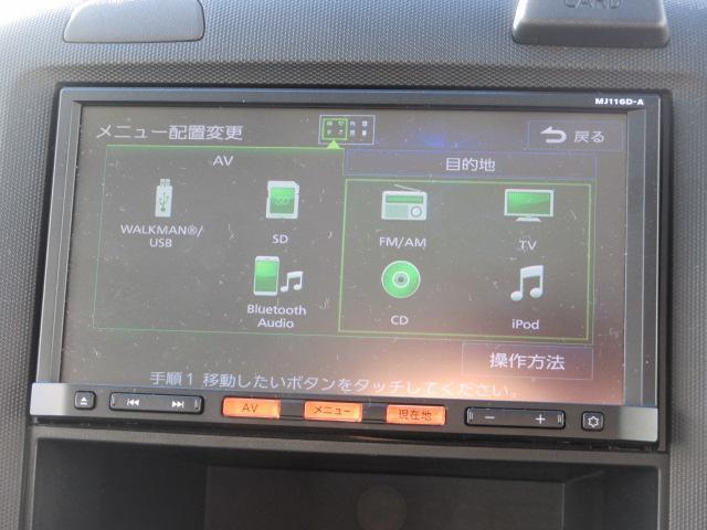 日産 NV150AD VE 【自動ブレーキ】【純正メモリーナビ】【バックモニター】