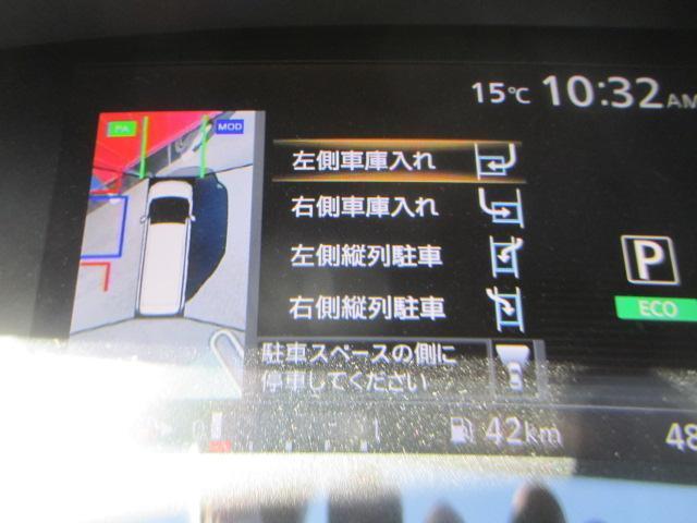 日産 セレナ ハイウェイスター Vセレクション【プロパイロット】【寒冷地】