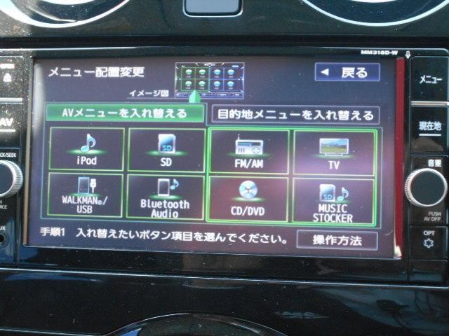 e-POWER X 【全周囲カメラ】【LEDヘッドライト】(14枚目)