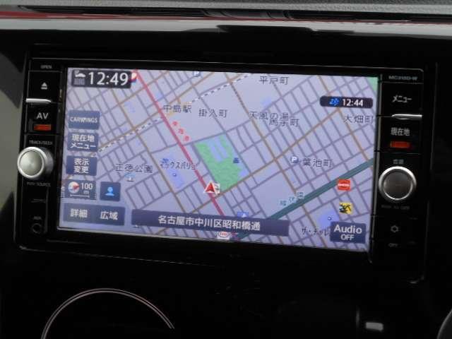 「日産」「デイズ」「コンパクトカー」「愛知県」の中古車2
