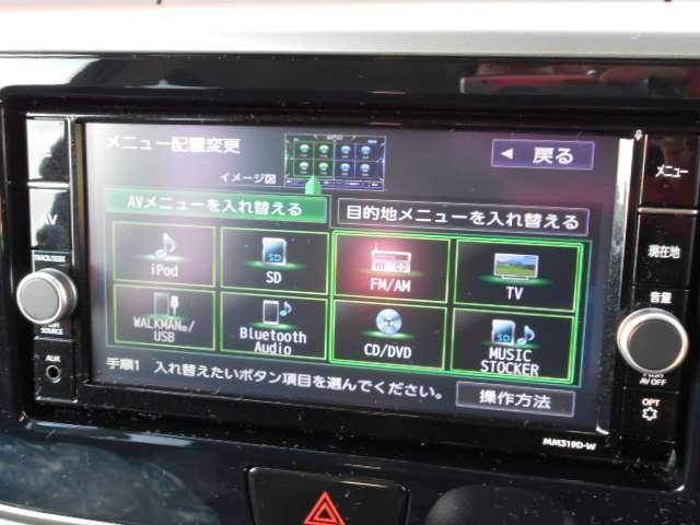 「日産」「デイズルークス」「コンパクトカー」「愛知県」の中古車10