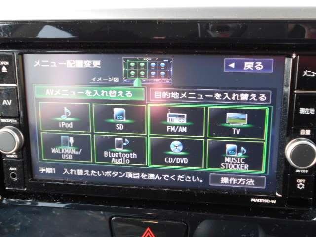 「日産」「デイズルークス」「コンパクトカー」「愛知県」の中古車8