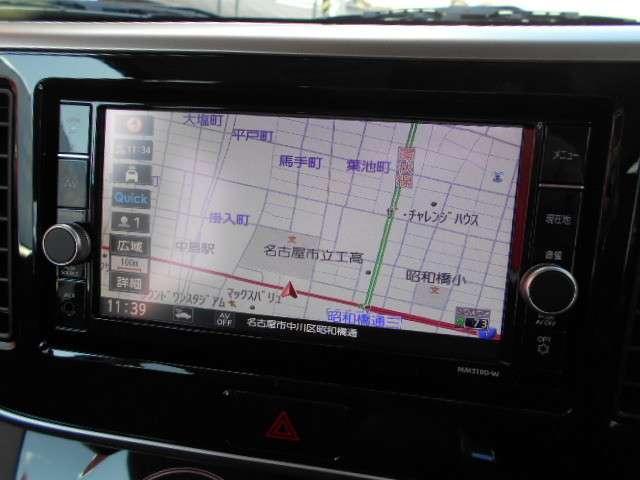 「日産」「デイズルークス」「コンパクトカー」「愛知県」の中古車3