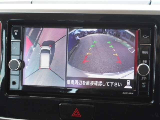 「日産」「デイズルークス」「コンパクトカー」「愛知県」の中古車4