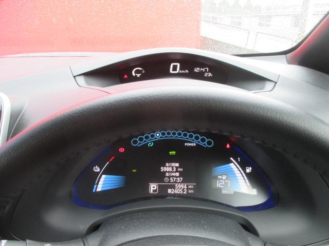 日産 リーフ X(30kwh) 自動ブレーキ LEDライト