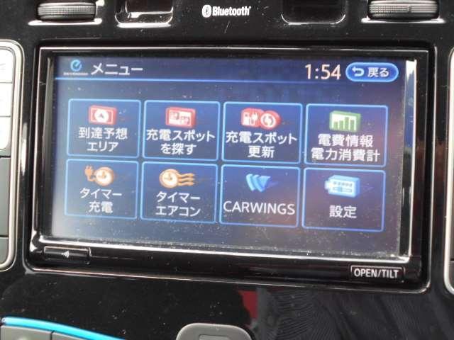「日産」「リーフ」「コンパクトカー」「愛知県」の中古車7