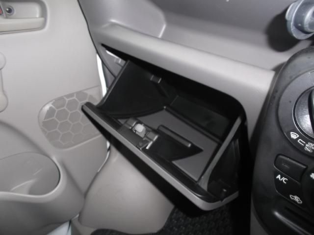 日産 NV100クリッパーバン DX HR オートギアシフト 5ドア
