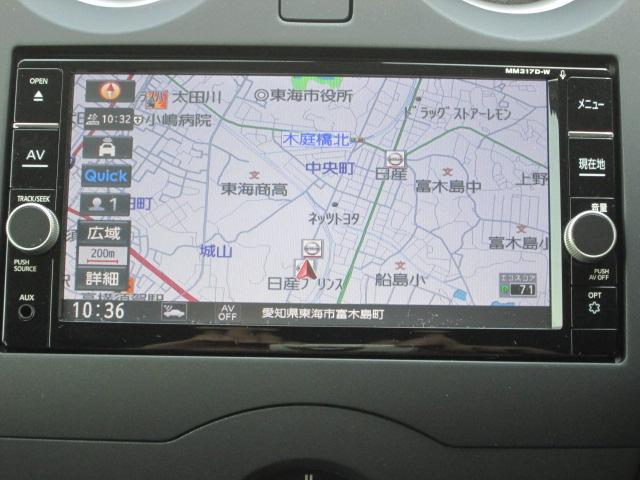 日産 ノート X  純正メモリーナビ バックモニター ドライブレコーダー