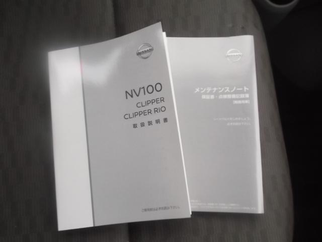 日産 NV100クリッパーバン DX HR 純正メモリーナビ オートギアシフト