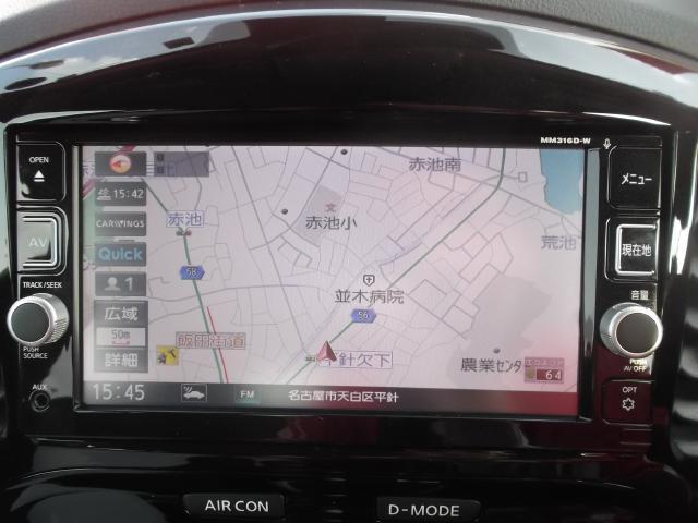日産 ジューク 15RX Vセレクション アラウンドビューモニター