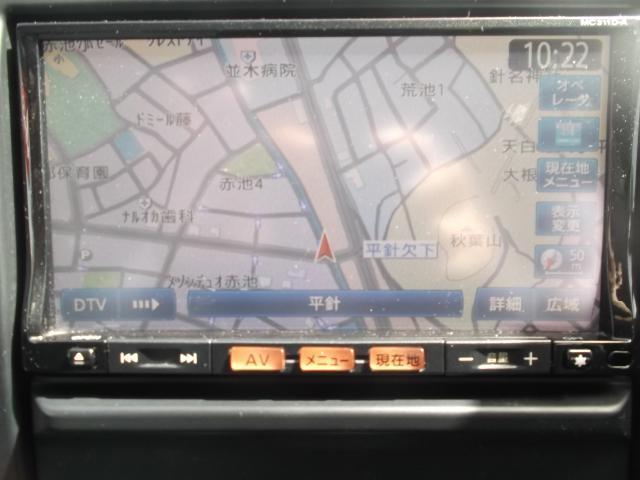 20X 4WD シートヒーター前後(4枚目)