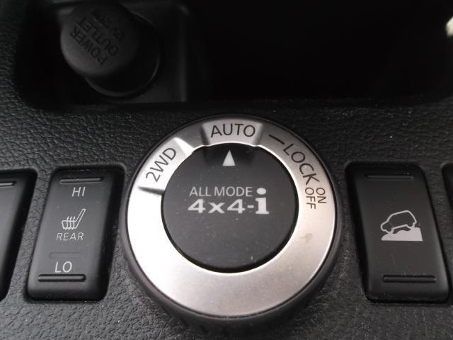 20X 4WD シートヒーター前後(9枚目)