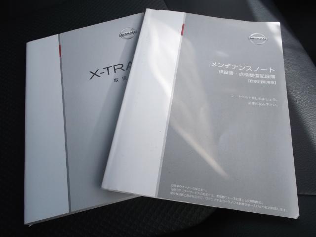 20X 4WD シートヒーター前後(20枚目)