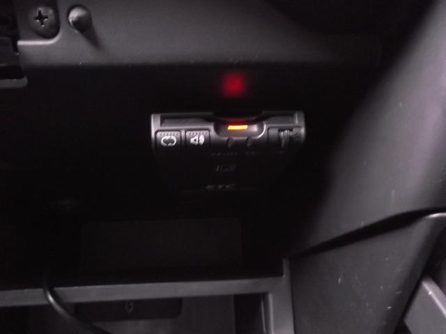 日産 ノート NISMO S 専用コンビメーター 専用フロントバンパー