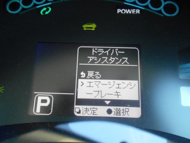 X (30kwh)★エマージェンシーブレーキ★(12枚目)