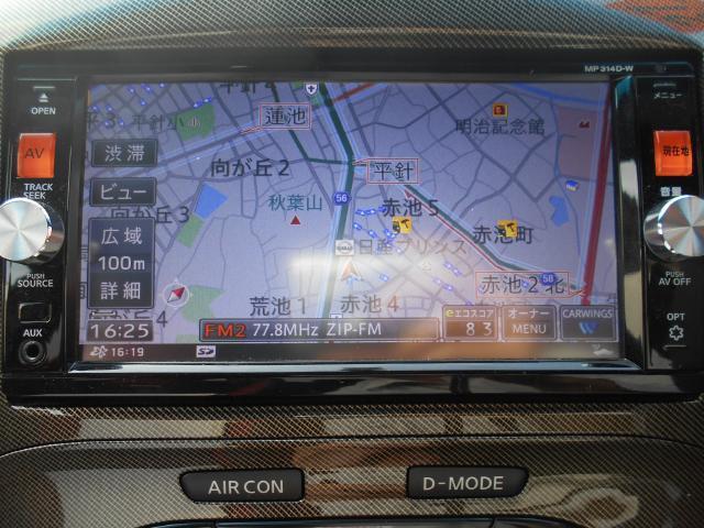 ニスモ RS【4WD】【アラウンドモニター】(5枚目)