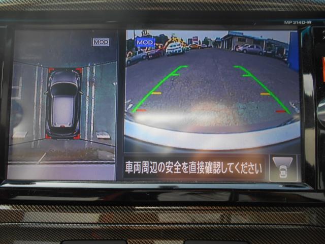 ニスモ RS【4WD】【アラウンドモニター】(6枚目)