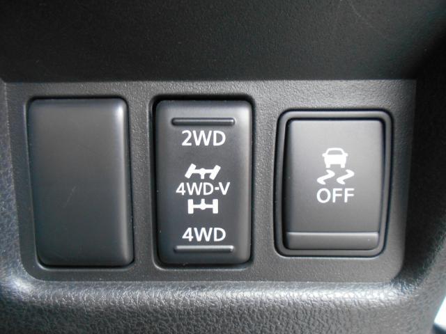 ニスモ RS【4WD】【アラウンドモニター】(11枚目)