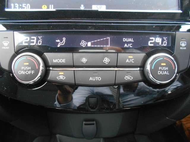 オートエアコンです!温度を設定すれば自動で空調調整をしてくれます。