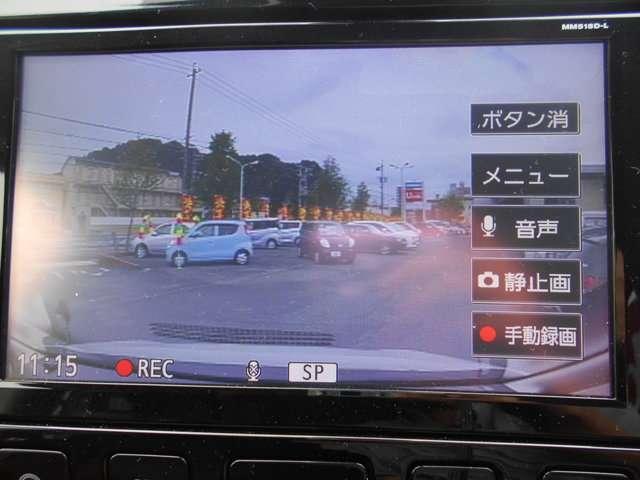 e-パワー ハイウェイスターV【プロパイロット】大型ナビ(8枚目)