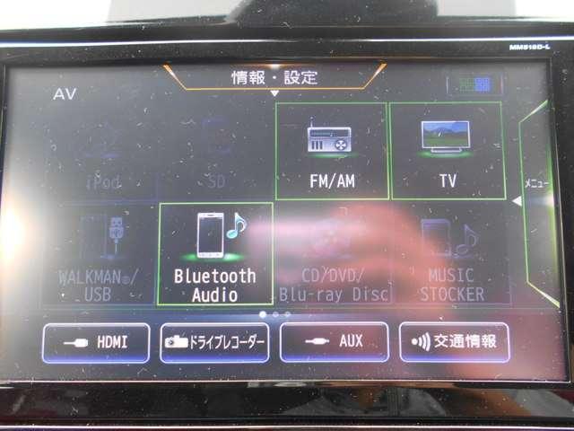 e-パワー ハイウェイスターV【プロパイロット】大型ナビ(16枚目)