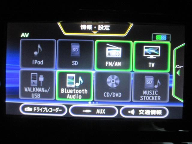 日産 デイズルークス X Vセレクション  【両側オートスライドドア】