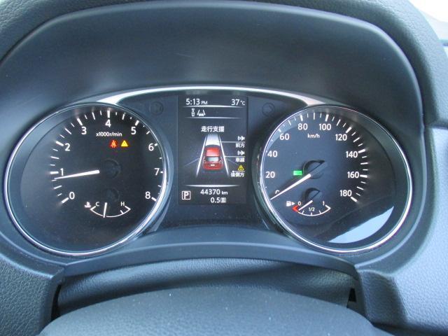 日産 エクストレイル 20X エマージェンシーブレーキパッケージ 【4WD】