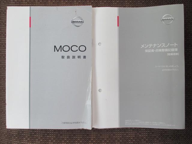 日産 モコ X        【オートエアコン】