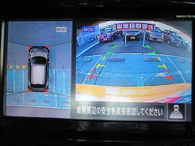 日産 ジューク 15RX Vセレクション パーソナライゼーション【アラモニ