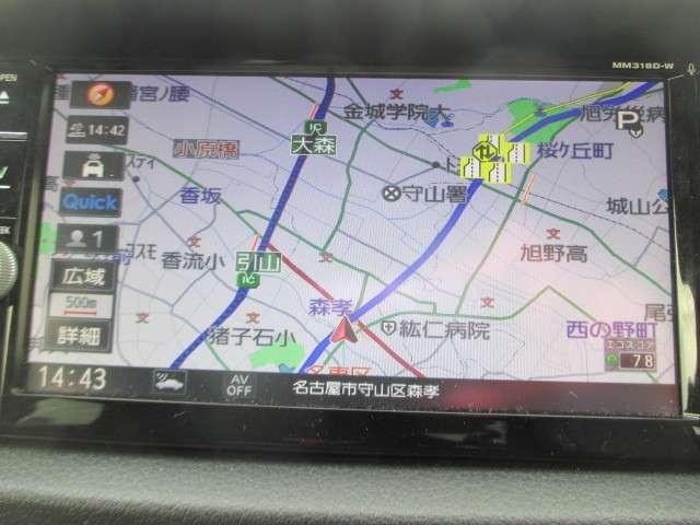「日産」「NV350キャラバン」「その他」「愛知県」の中古車6