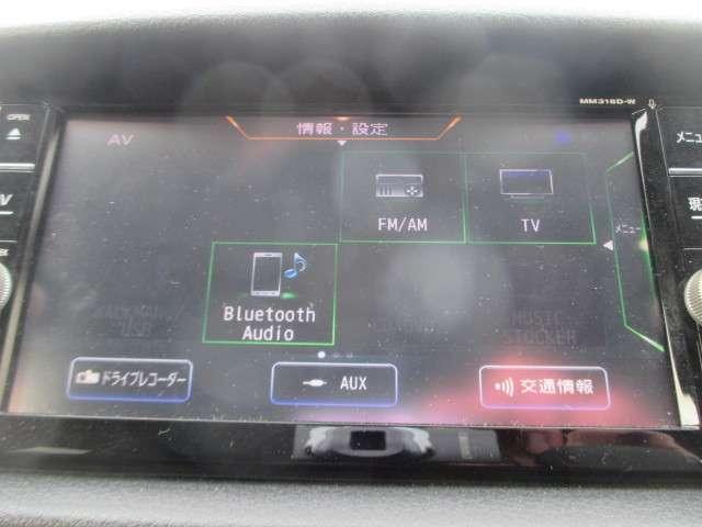 「日産」「NV350キャラバン」「その他」「愛知県」の中古車7
